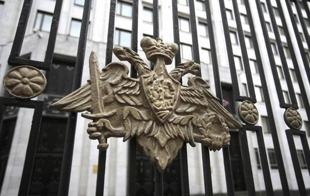Міноборони РФ: На підході гіперзвукова зброя
