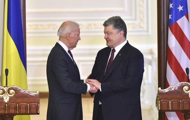 Проект «Украина» – это часть плана по свержению Трампа
