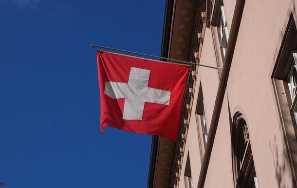 Швейцарія перерахує Україні у найближчі тижні
