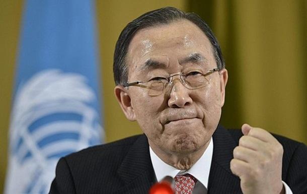 США потребовали у Южной Кореи арестовать брата Пан Ги Муна