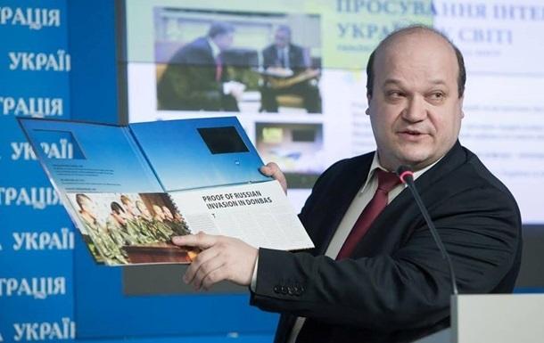 У США й України є три блоки питань - посол