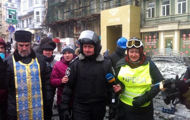 У соцмережі обговорюють фото-компромат на Савченко