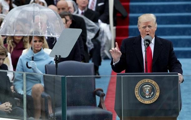 Названо число американских телезрителей, смотревших инаугурацию Трампа