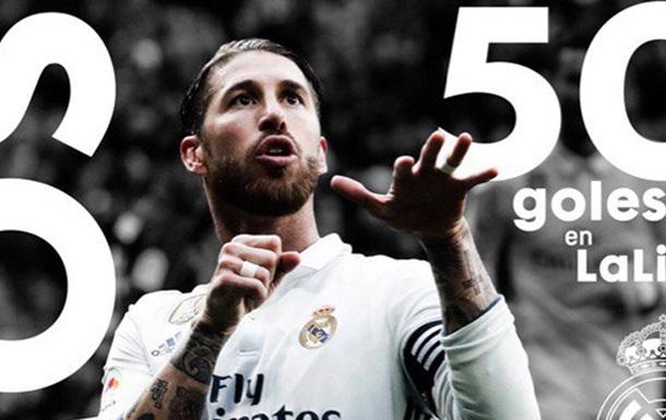 Рамос врятував Реал, побив особистий рекорд і повторив досягнення Кумана