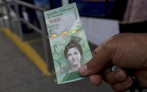 У Венесуелі випустили вертикальні банкноти