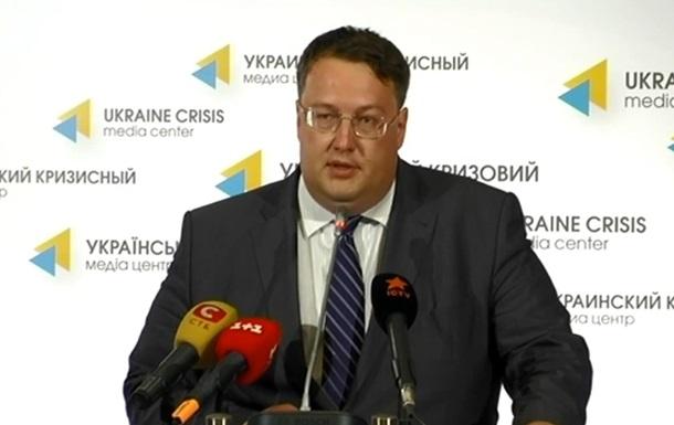 Геращенко розповів, чому його хотіли вбити