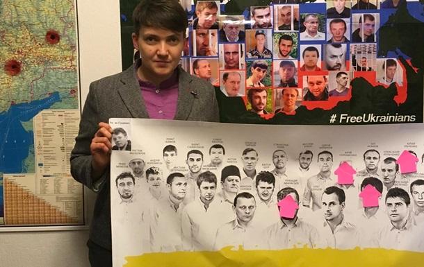 Савченко опублікувала нові списки полонених