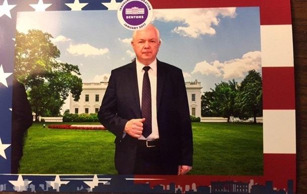 Заполучити Трампа. Десант української еліти в США