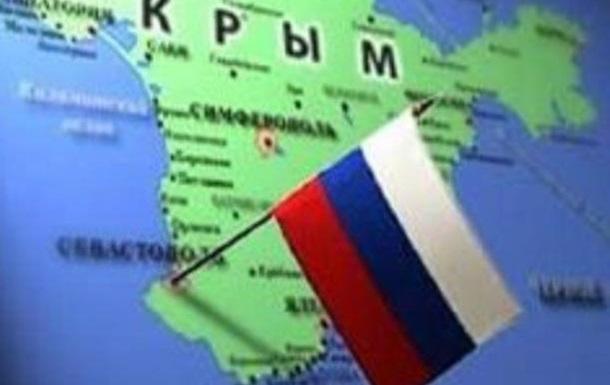 Крым: рай и ад!
