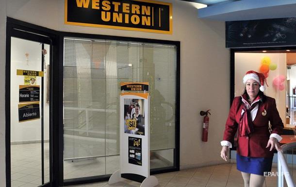 Western Union оштрафували майже на $600 млн у США