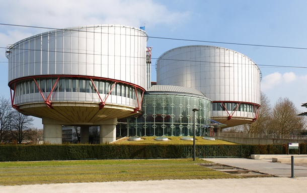 Киев подал пять исков против РФ в Европейский суд