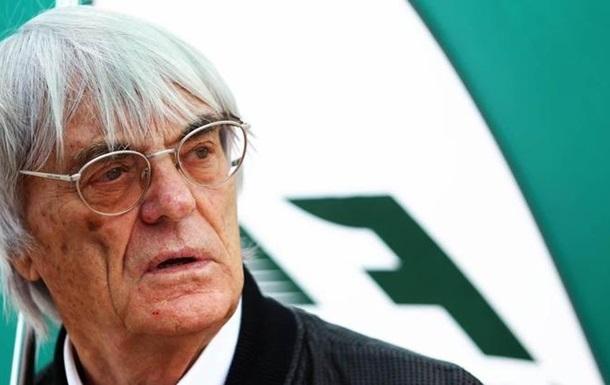 Берні Екклстоун пішов з посади голови Формули-1