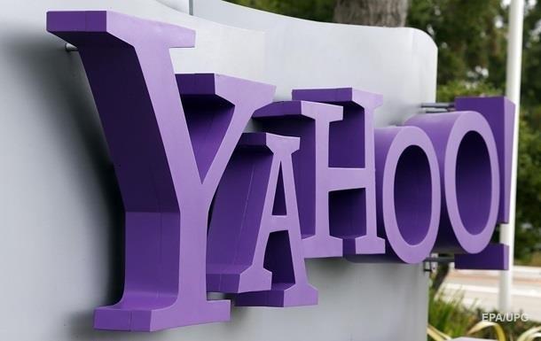 Yahoo! отложила закрытие сделки о продаже