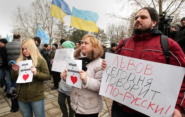 В язниця за мову. Новий мовний скандал в Україні