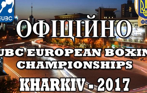 Чемпіонат Європи з боксу пройде в Харкові