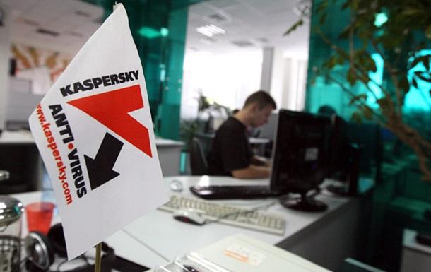 У РФ за держзраду заарештований топ-менеджер Лабораторії Касперського
