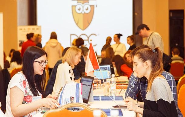 4-5 лютого у Києві та Харкові зберуться топ-вузи і школи світу