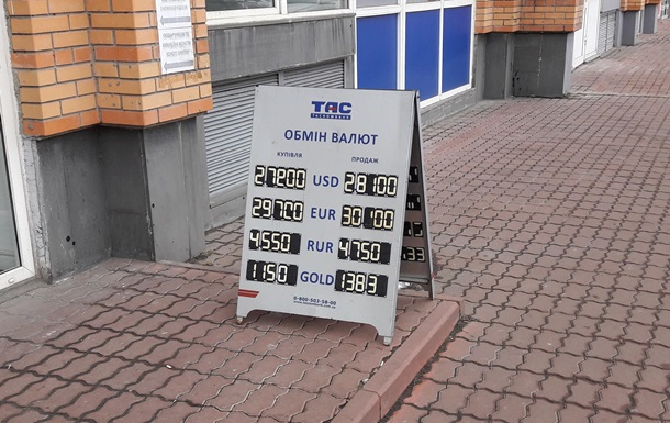Курс валют 26.01.2017