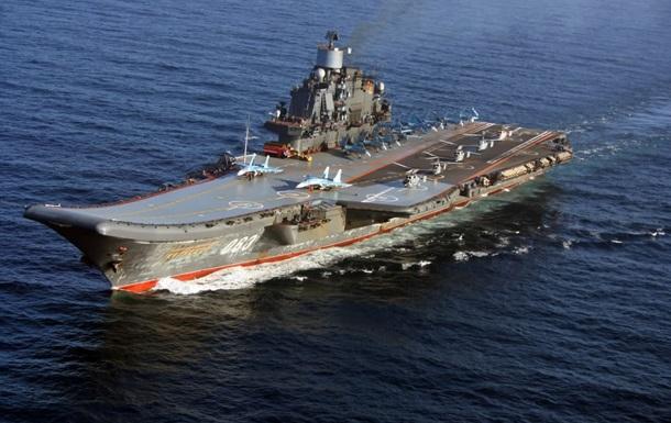 У Міноборони РФ відповіли Британії на  корабель ганьби