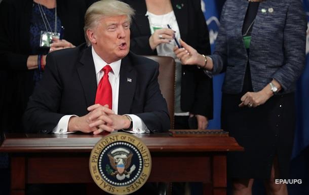 Трамп хоче скоротити фінансування ООН