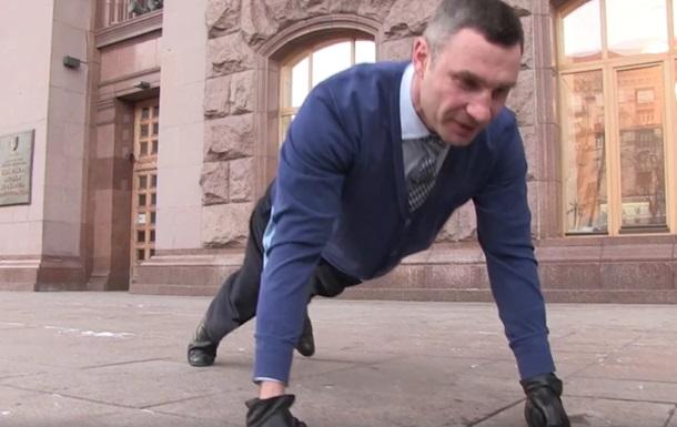 Кличко віджався на Хрещатику на підтримку флешмобу