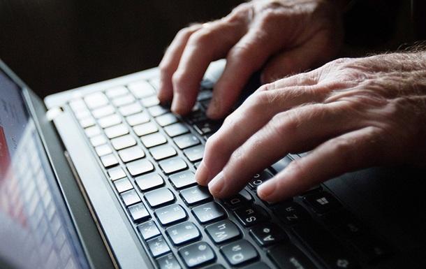 Сайт Росгвардії атакували хакери