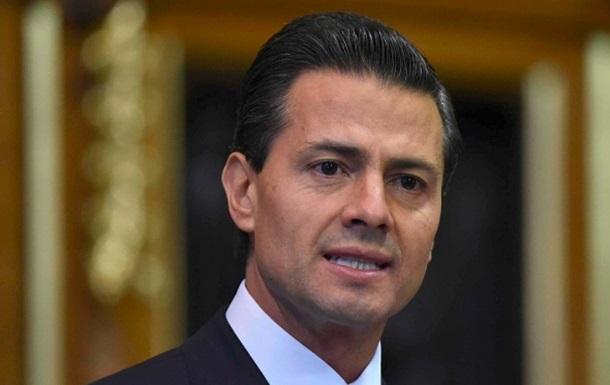 Президент Мексики скасував зустріч із Трампом