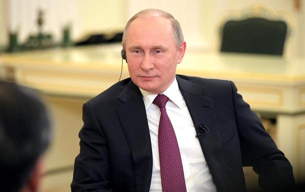 У Путіна назвали дату телефонного дзвінка Трампу