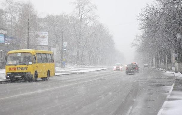 Киевлян предупреждают о сильном снегопаде 27 января