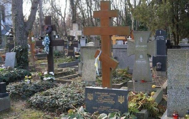 Прах письменника Олеся привезли в Україну