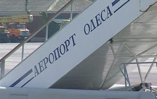 В аеропорту Одеси літакам не доливають палива - ЗМІ