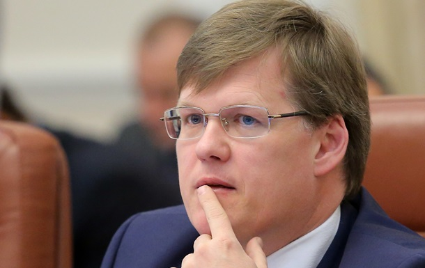 Розенко: 50% граждан не платят налоги