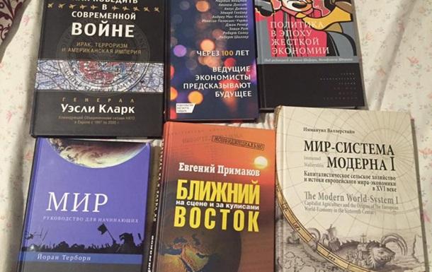 Без книг из России. К чему приведет запрет