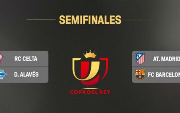 Кубок Іспанії: Атлетіко зіграє з Барселоною в 1/2 фіналу
