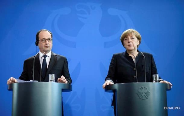 Меркель і Олланд заявили про проблеми з Трампом