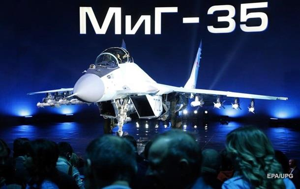 У РФ розроблять винищувач п ятого покоління виробництва МіГ