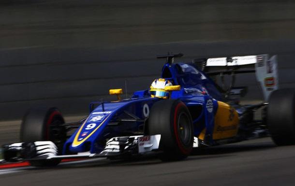 Формула 1. Заубер покаже нову машину 22 лютого