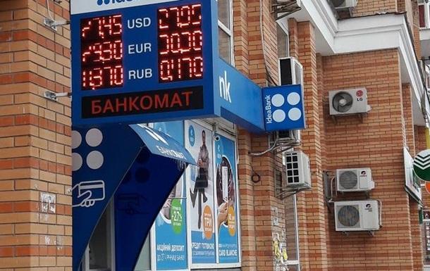 Курс валют 30.01.2017