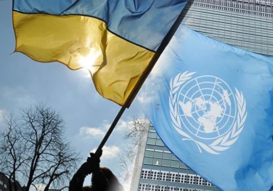 Украинцы поддерживают мирную реинтеграцию Донбасса