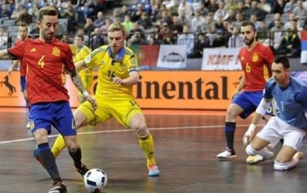 Збірна України грає внічию з чемпіонами Європи