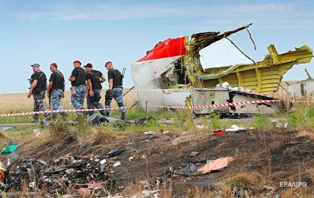 Нидерланды не смогли расшифровать данные по MH17