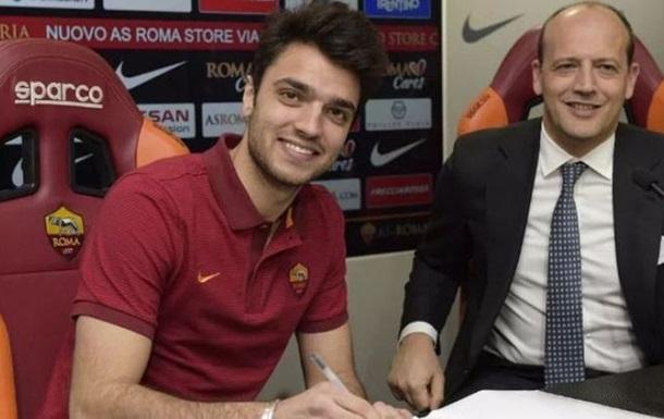 Офіційно: Рома підписала Греньє