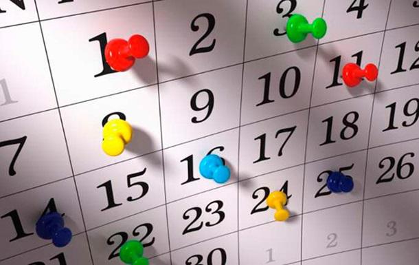 Інститут нацпам яті хоче зробити 9 березня вихідним