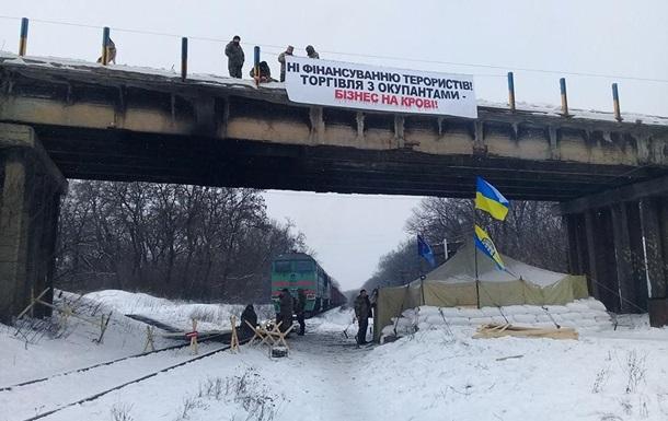 Київ: На Луганській ТЕС вугілля лише на 20 днів