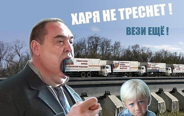 «Залог успеха руководства ДНР и ЛНР»-голод, холод и разруха.