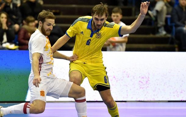 Україна провалила кінцівку в другому матчі з Іспанією