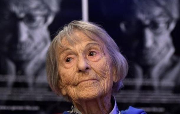 У Німеччині померла особистий секретар Геббельса