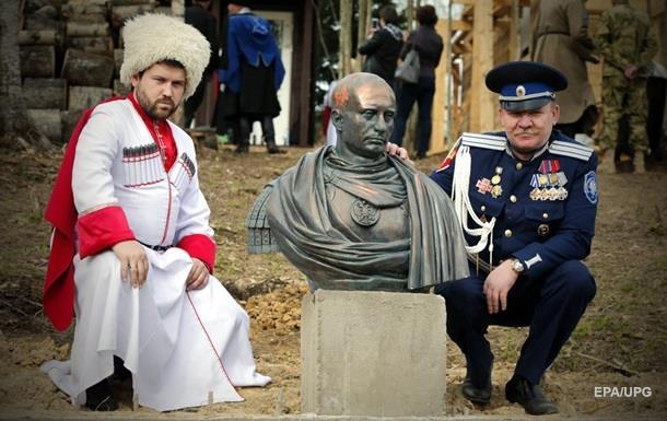 Путін хоче, щоб козацькі отамани звітували про доходи