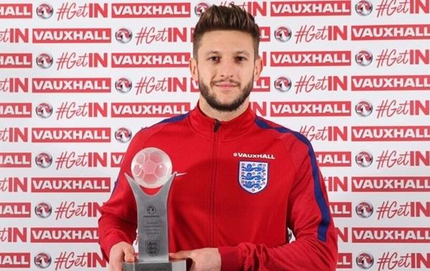 Лаллана - найкращий гравець збірної Англії в 2016-му