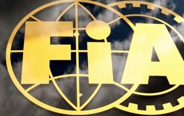 Формула 1. FIA заробила 80 мільйонів доларів на угоді з Liberty Media